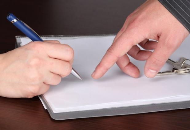 Как проходит подписание договора займа через интернет?