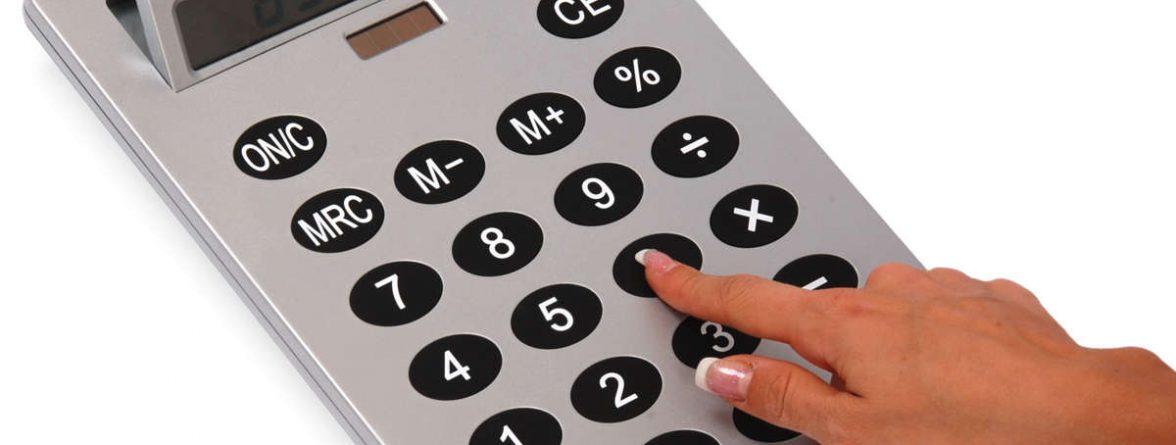 Как использовать калькулятор займа?