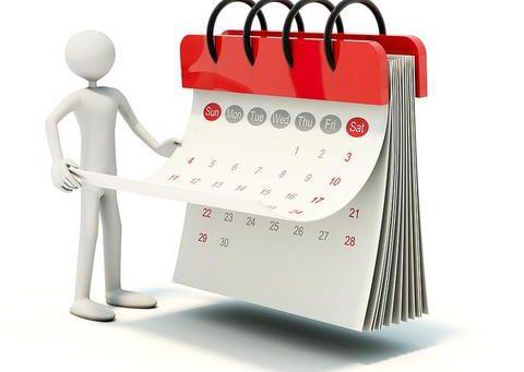 Какой срок возврата займа устанавливаю МФО?