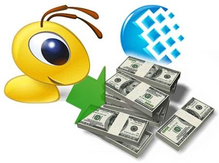 Займ онлайн на webmoney