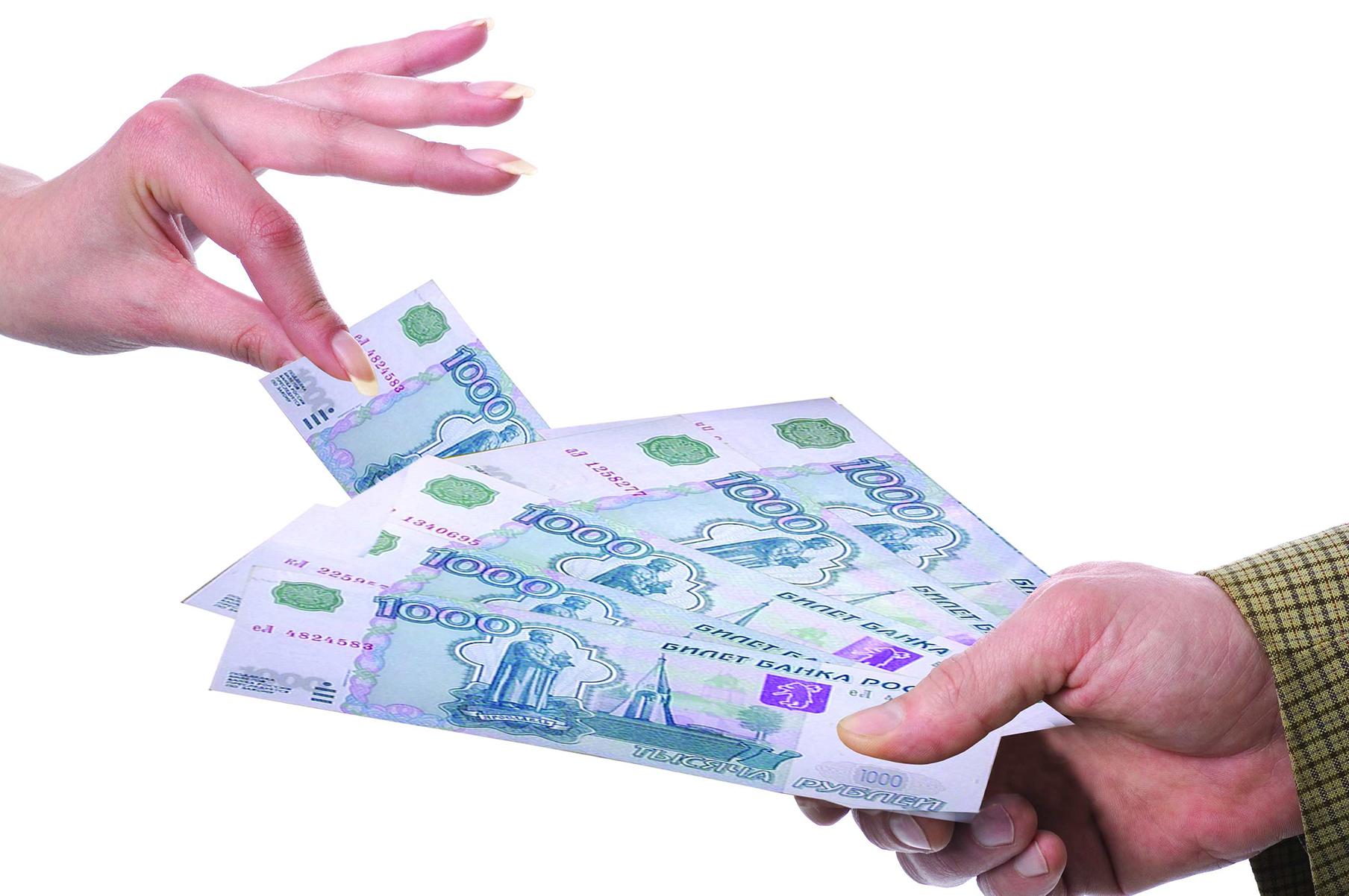 Как получить займ на 10000 рублей?