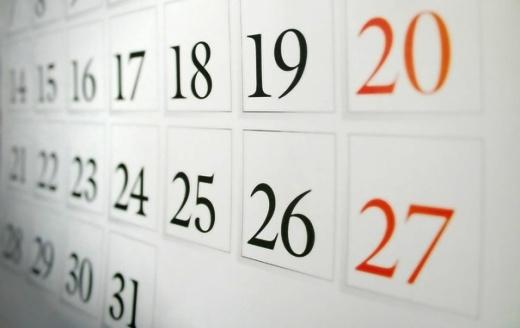 Срочный займ на месяц: условия его выдачи