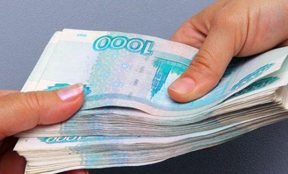 Варианты выдачи микрозайма в 30000 рублей