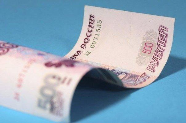 Как получить микрозайм 500 рублей онлайн