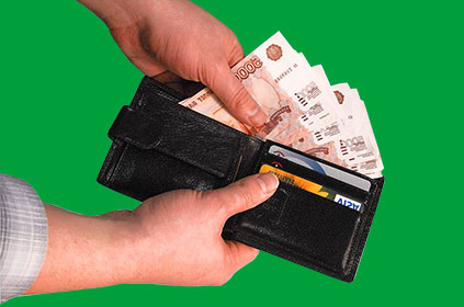 Условия выдачи микрозайма в 20000 рублей