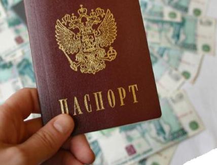 Выдают ли МФО микрозайм без прописки в паспорте