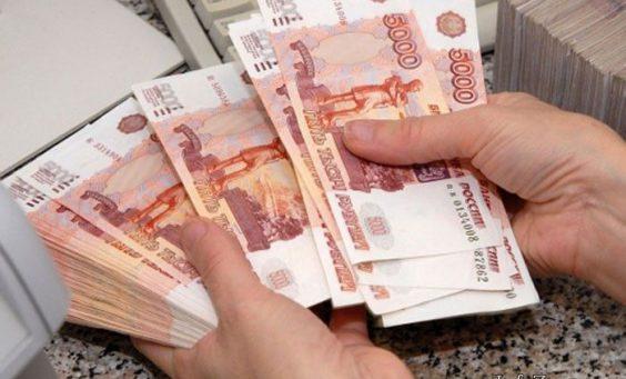 Где выдают микрозаймы до 200000 рублей?