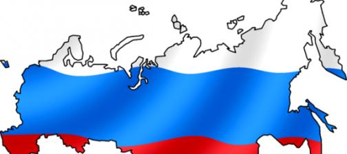 Микрозаймы России: получения займа в любой точке страны
