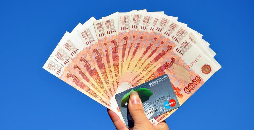 Выбираем лучшие займы онлайн на карту