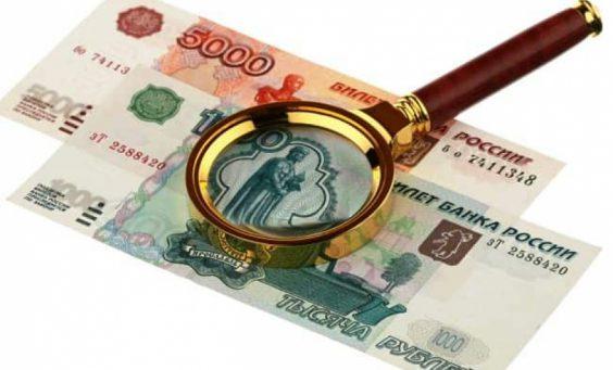 Малоизвестные МФО, предоставляющие займы онлайн без отказа: их преимущества
