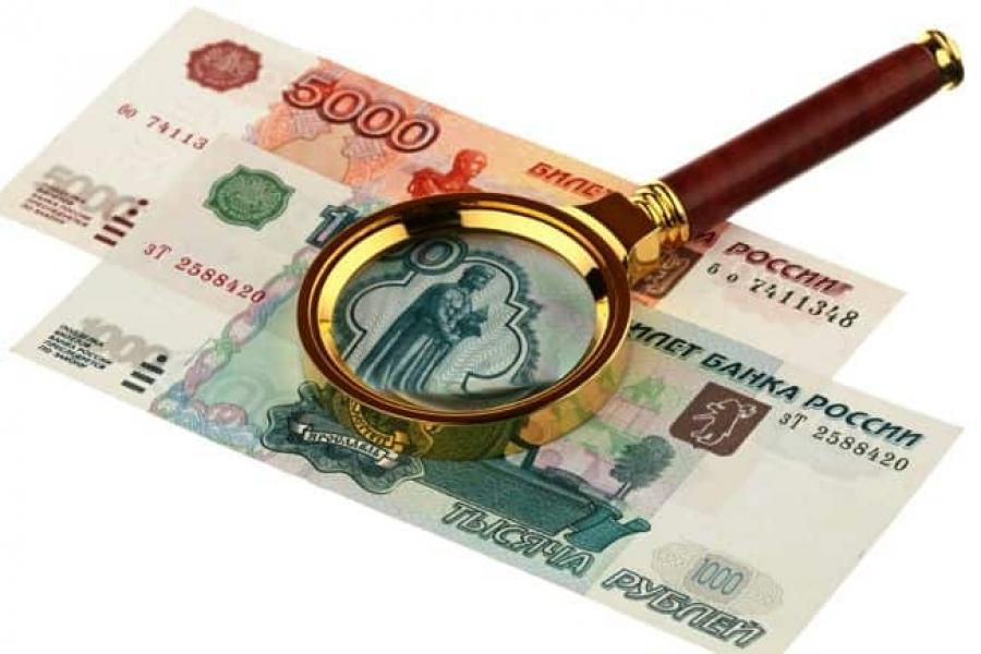 проверить счет карточки райффайзен банк аваль онлайн
