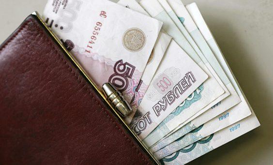 Онлайн-заявка на займ во все МФО: быстрое оформление займа