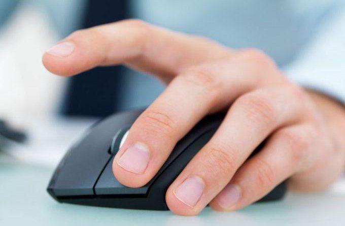 Онлайн-заявка на займ: быстрое получение денег в долг
